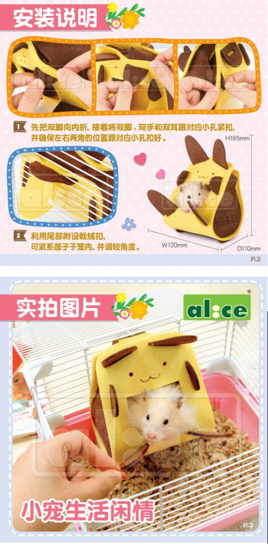 Alice 小動物拼拼屋(大袋鼠)